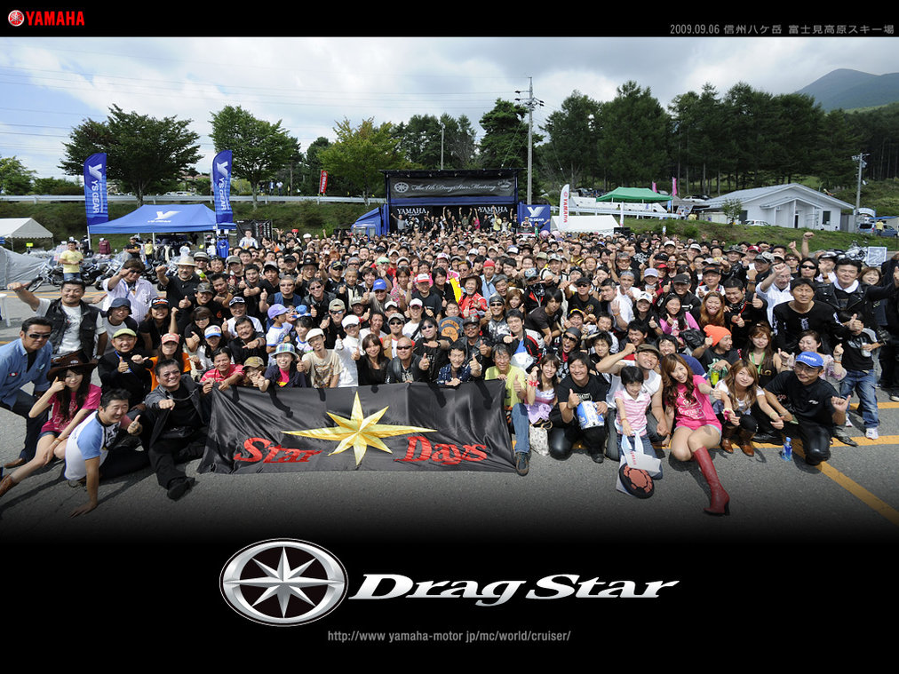 2009年 第4回ドラッグスターミーティングの様子