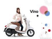 ヤマハスクーター「Vino」