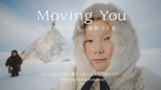 Moving You Vol.6 サムネイル