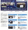 第7回「YMFSスポーツ・チャレンジャーズ・ミーティング」特設サイト