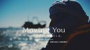 Moving you Vol.7 Trailer