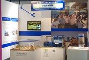 新興国向け小型浄水システム「YCW008」