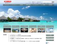 ヤマハ発動機WEBサイト