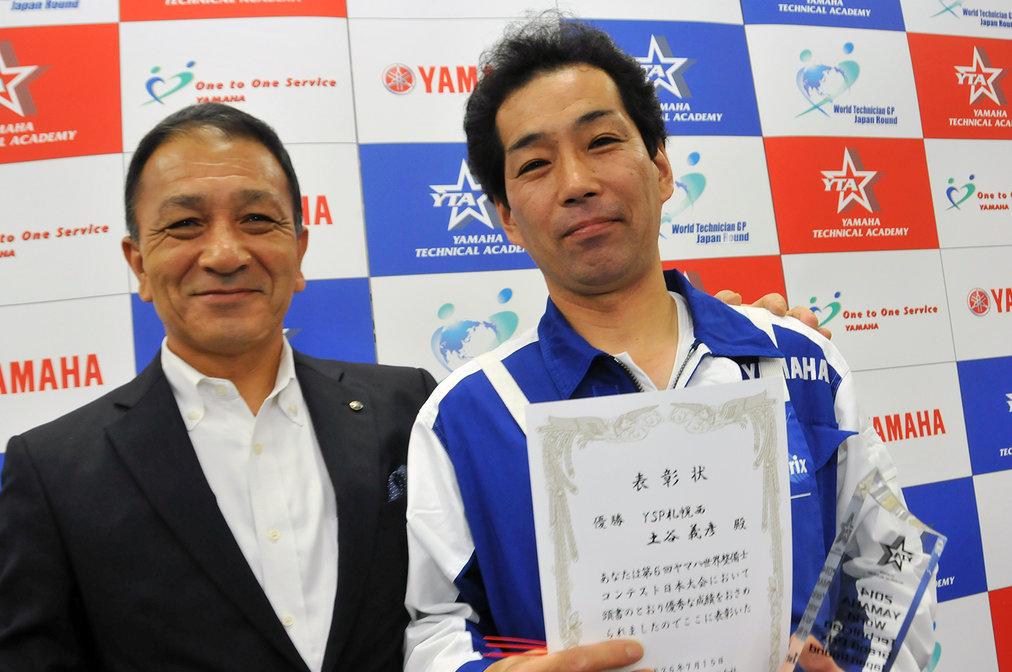 日本大会で優勝したYSP札幌西土谷義彦さん(右)