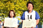 「女性の部」で優勝した木村諭美野さん(左)とナビゲーターの千田和俊さん(右)