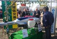 展示中の新型産業用無人ヘリ「FAZER R」