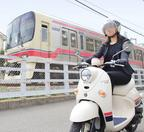 京王電車8000系とビーノデラックス(ベージュ)