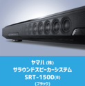 B賞-01