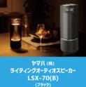 B賞-02