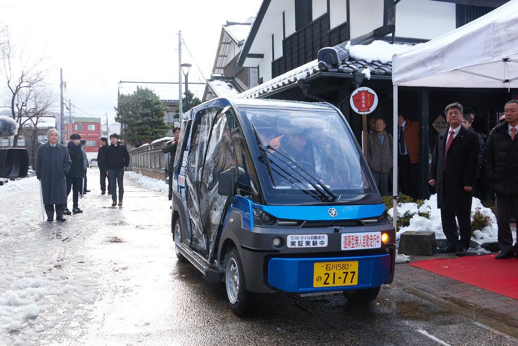 【実験車両】YG-M(電動)