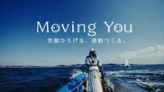 Moving You Vol.11 その1