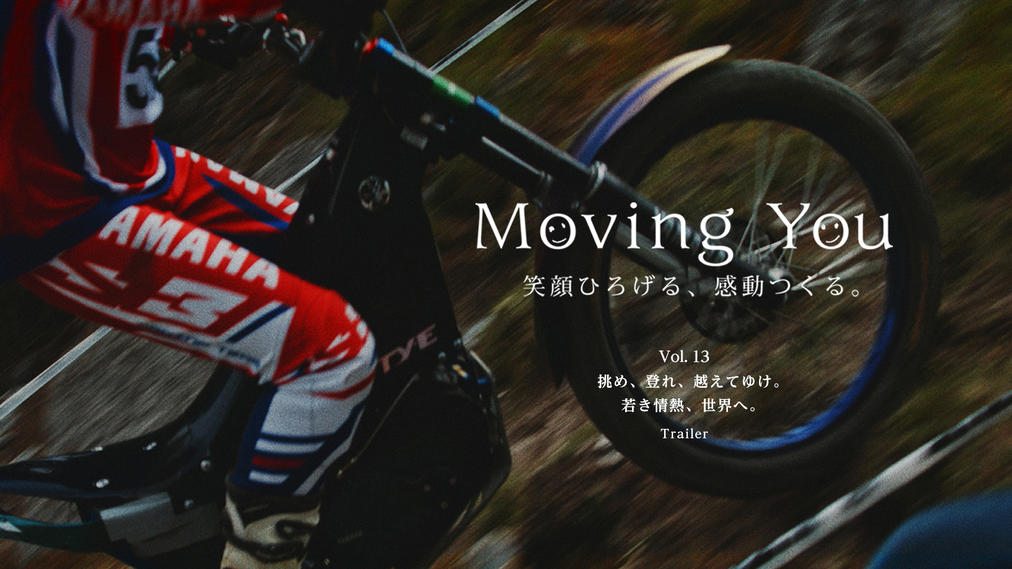 Moving You Vol.13