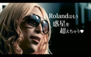【第3弾】仕事篇 名言「Rolandはもう惑星を超えちゃう❤︎」