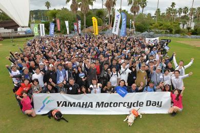 ヤマハファン交流イベント「YAMAHA Motorcycle Day 2019」