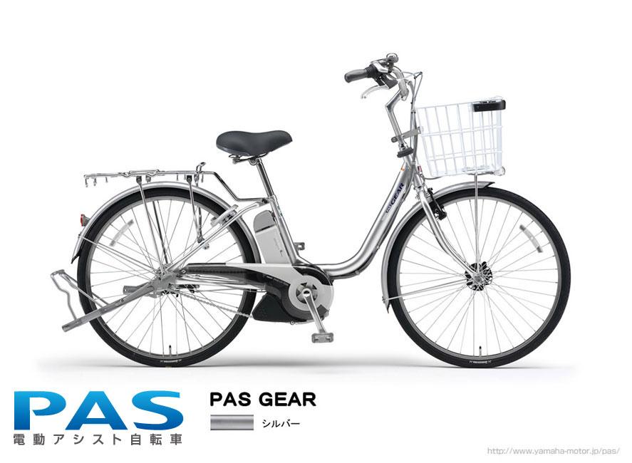 PAS GEAR(パスギア)