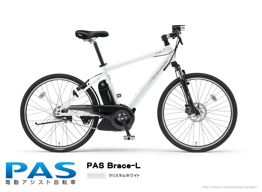 電動アシスト自転車「PAS   Brace-L(パス ブレイス エル)」