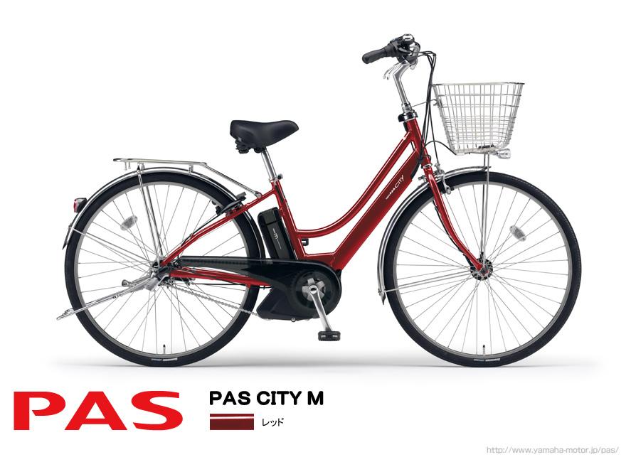 YAMAHA PAS CITY M