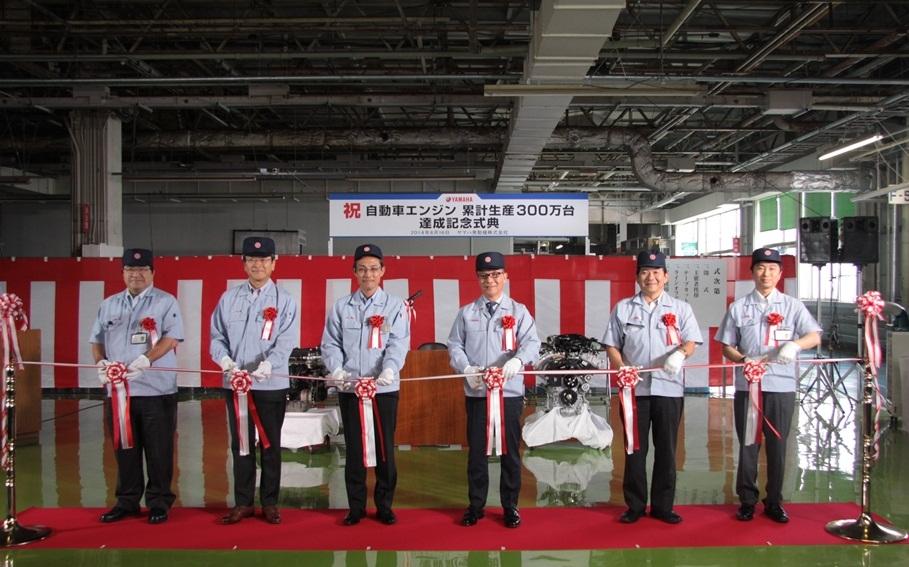磐田本社工場で行われた自動車用エンジン累計生産300万台セレモニー