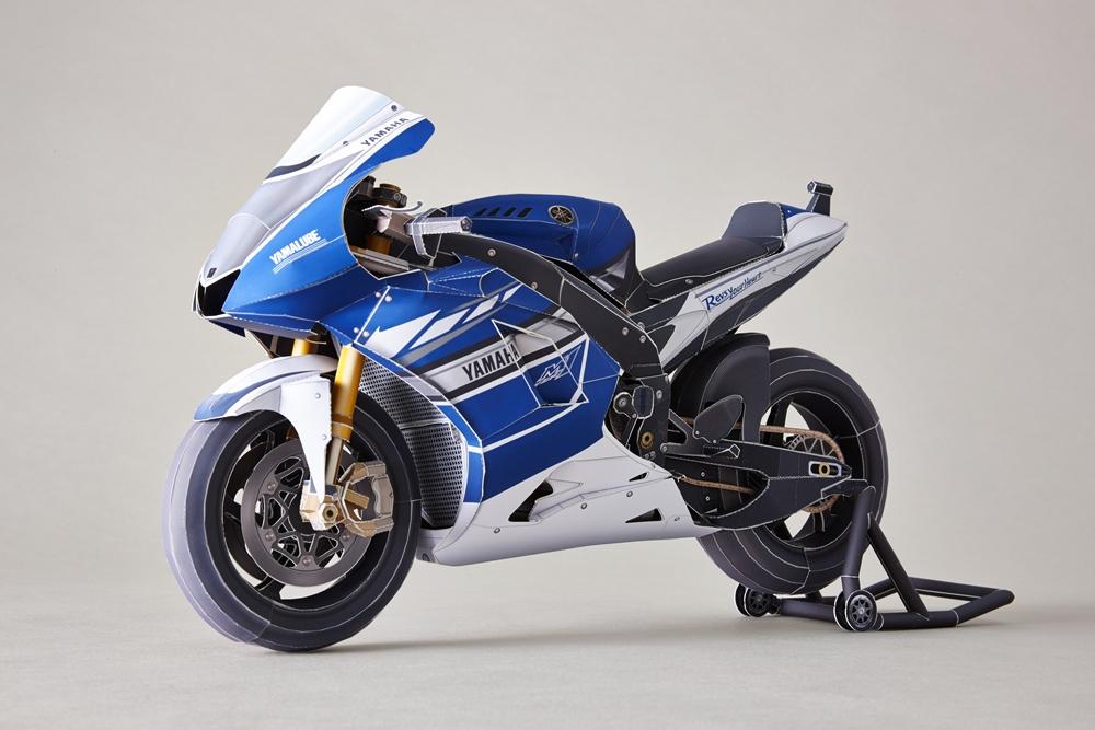 Yamaha Motor Co Jp